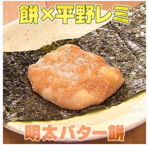 ヤロウ レシピ 家事